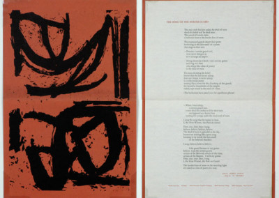 Robert Duncan (poem), Cy Twombly (woodblock print), and Nicholas Cernovitch (design and printing), Song of the Border-Guard, 1952, ink on paper, 20 x 26.5 inches. Black Mountain College Museum + Arts Center Collection. Gift of Nicholas Cernovitch.
