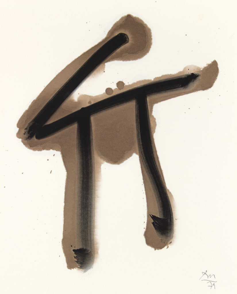 Robert Motherwell, Drunk With Turpentine